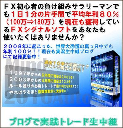 このサイトは、23億円を超えてしまったシステムトレード「3systemtrade-225」 中島均のfxのシステムトレード 225のシステムトレード システムトレードのソフト 日経225のシステムトレード 先物のシステムトレード 株のシステムトレードなどの情報を公開しています。